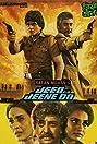 Jeeo Aur Jeene Do (1982) Poster