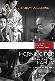 Morning for the Osone Family Poster