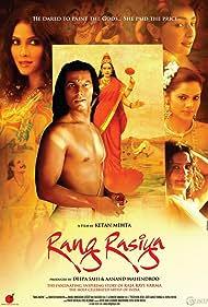 Rang Rasiya (2008)