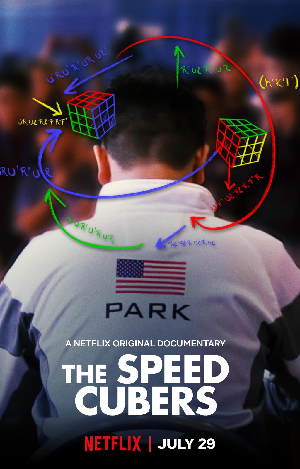 The Speed Cubers (2020) - IMDb