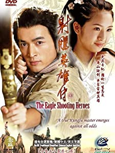 Legend of Condor Heroes movie mp4 download