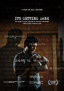 It's Getting Dark (2016)