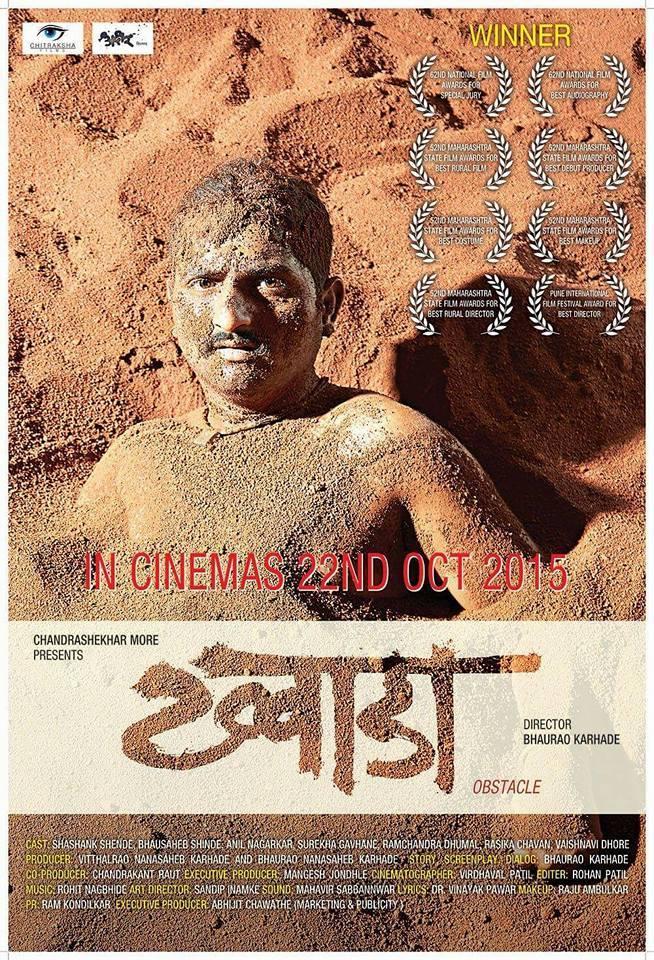 Khwada (2015) Marathi 1080p | 720p | 480p WEB-DL x264 AAC