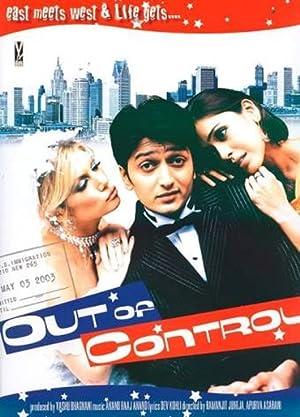Dev Kohli (lyrics) Out of Control Movie