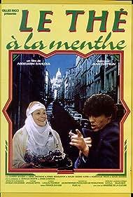 Le thé à la menthe (1984)