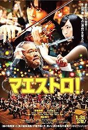 Maesutoro! Poster