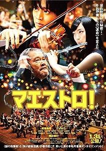 The best free movie downloads sites Maesutoro! Japan 2160p]