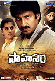 Sahasam 2013 720p 480p Hdrip 700mb 400mb Tamil Dubbed Movie