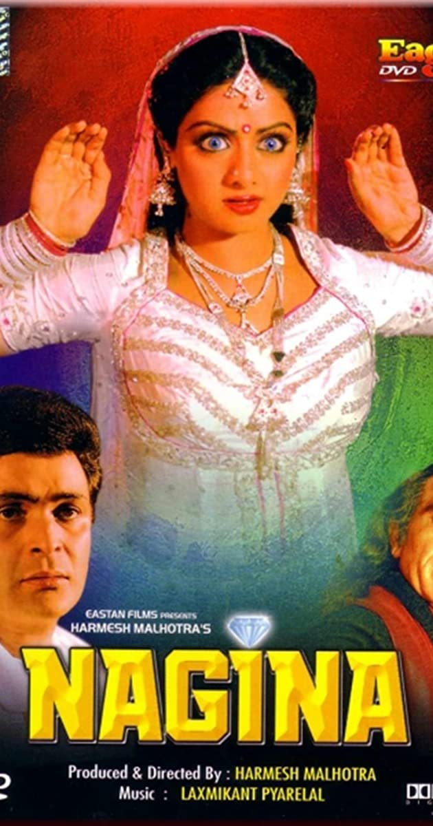 online hindi movie chandni 1989