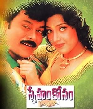 Chiranjeevi Sneham Kosam Movie