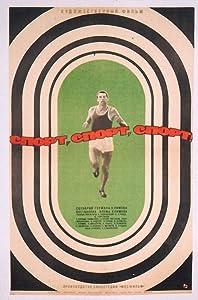 Downloads dvd full movie Sport, sport, sport by Elem Klimov [1920x1280]