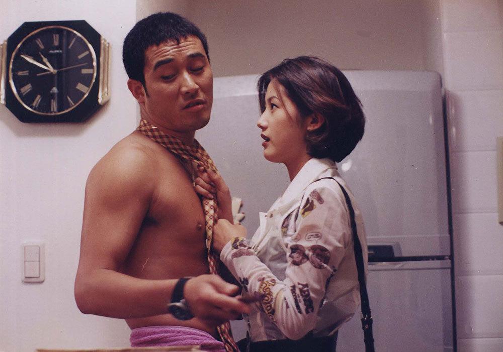 Ajji appa (1995)
