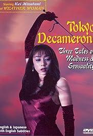 Tokyo Decameron Poster