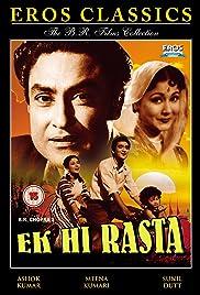 Ek Hi Rasta Poster