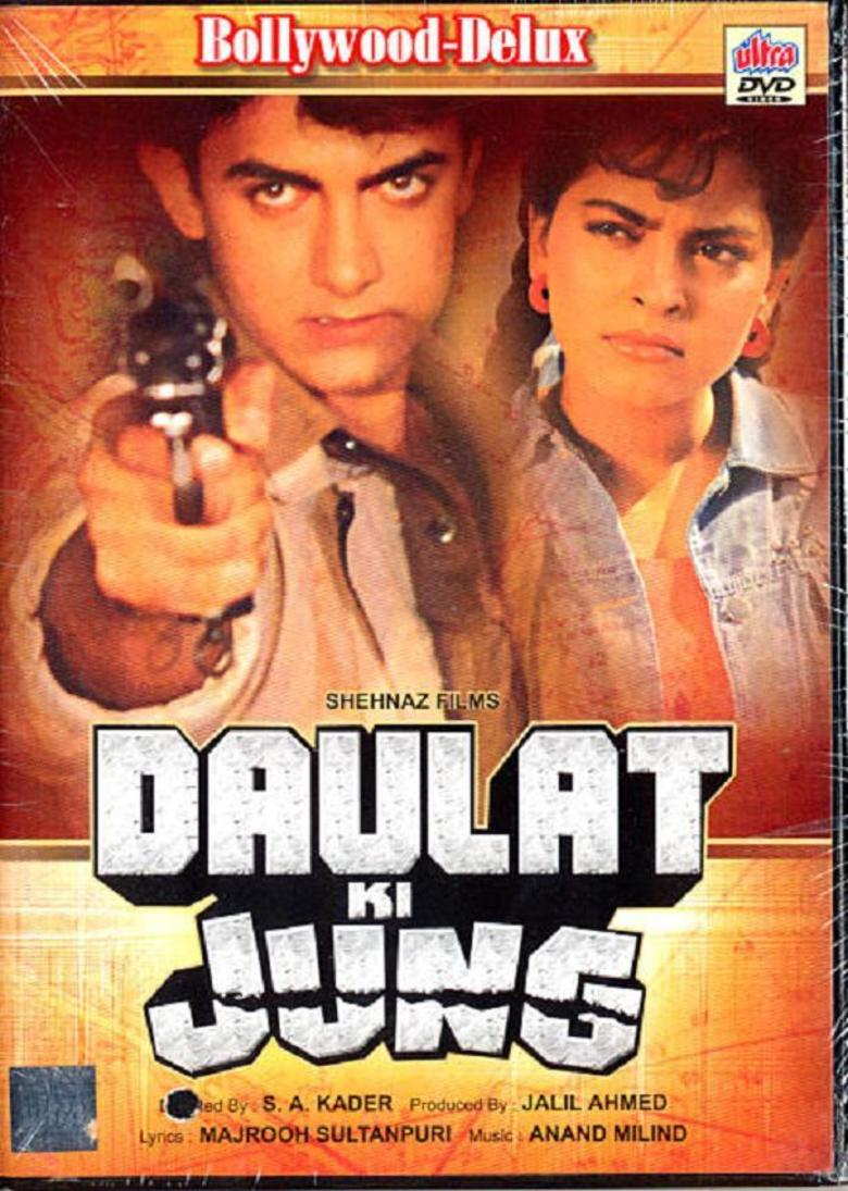 Daulat Ki Jung (1992) Hindi 400MB HDRip 480p x264