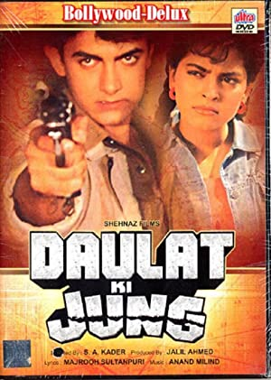 Aamir Khan Daulat Ki Jung Movie