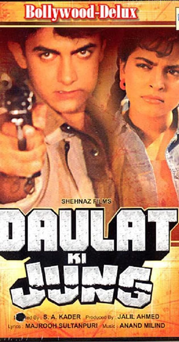 Afsana Pyar Ka 1 3gp Movie Free Download