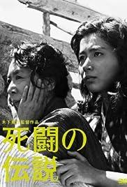 Shitô no densetsu Poster