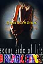 Seamy Side of Life - A Black Chick