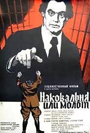 Nakovalnya ili chuk Poster