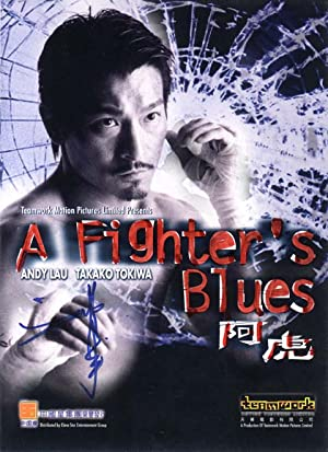 Andy Lau A Fighter's Blues Movie