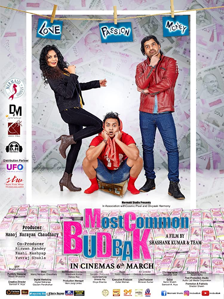 Most Common Budbak (2020) Hindi HDRip 720p Download