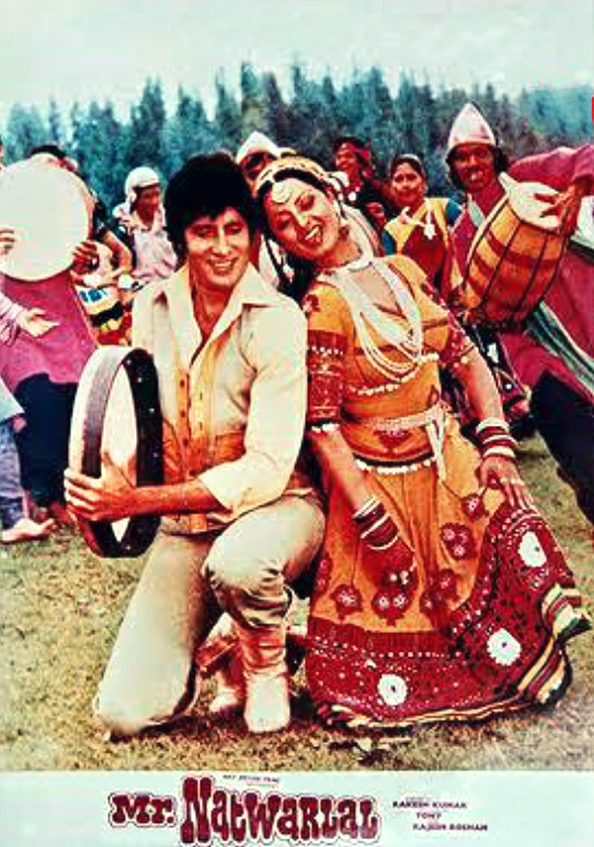 Image result for rekha amitabh mr. natwarlal