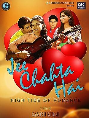 Jee Chahta Hai song lyrics