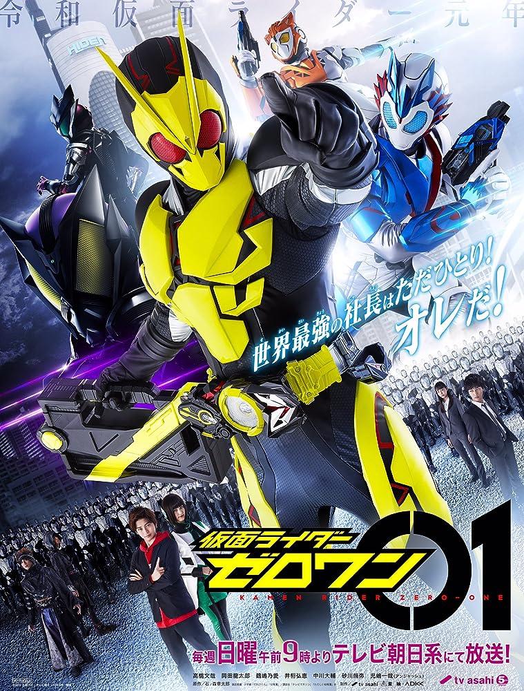 Kamen Rider Zero-One (2019) Subtitle Indonesia