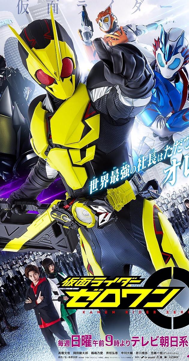 Download Kamen raidâ Zerowan or watch streaming online complete episodes of  Season1 in HD 720p 1080p using torrent