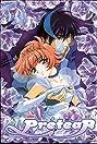 Shin shirayuki hime densetsu Prétear (2001) Poster