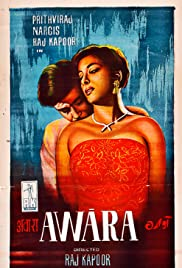 Awaara (1951) Poster - Movie Forum, Cast, Reviews