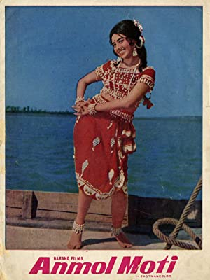 Anmol Moti movie, song and  lyrics