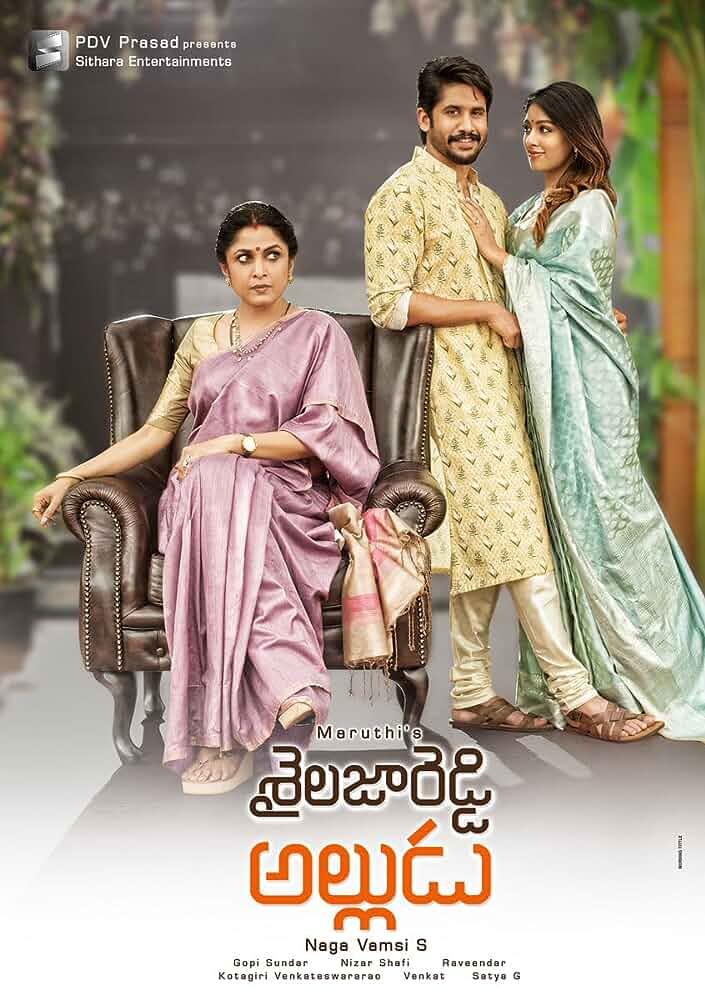 Download Sailaja Reddy Alludu (2018) Hindi Dubbed Full Movie HDRip 480p [450MB] | 720p [1.2GB]