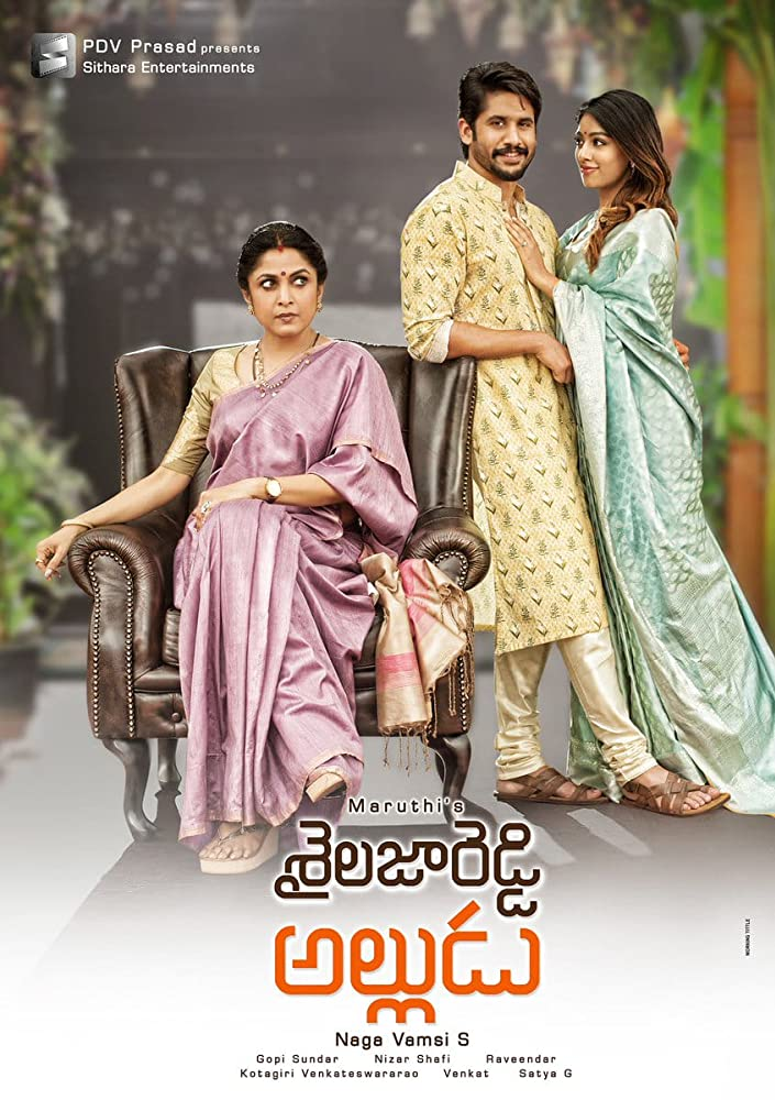 Shailaja Reddy Alludu Movie Poster