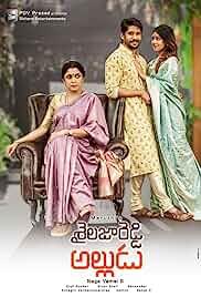Sailaja Reddy Alludu (2018) HDRip Telugu Movie Watch Online Free