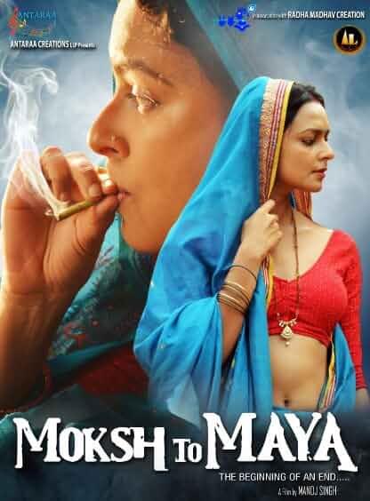 Moksh To Maya (2019) Hindi HD