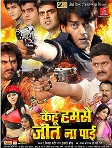 Kehu Hamse Jeet Na Payi (2011)