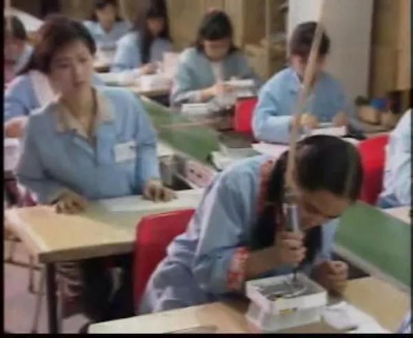 Wai lai mei (1991)