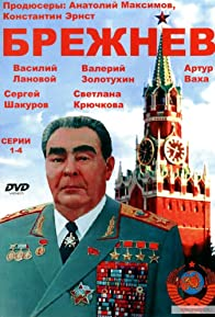 Primary photo for Brezhnev