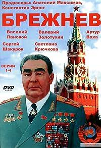 Primary photo for Brezhnev