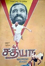 Kamal Haasan in Sathyaa (1988)