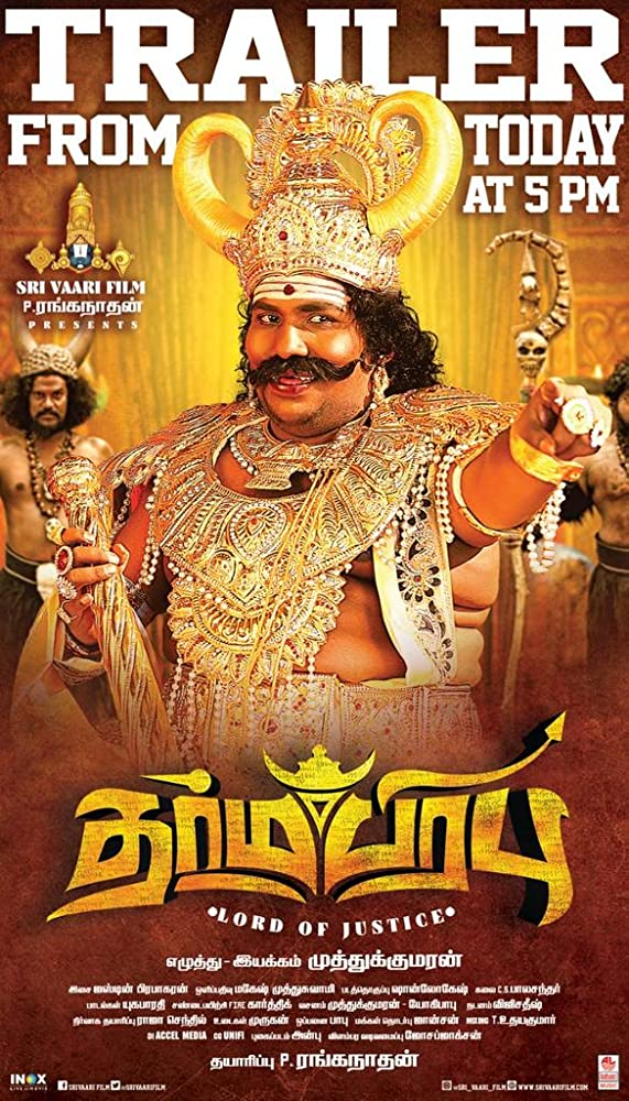 Dharmaprabhu 2019 Tamil 720p Proper HDTVRip 1.2GB Download