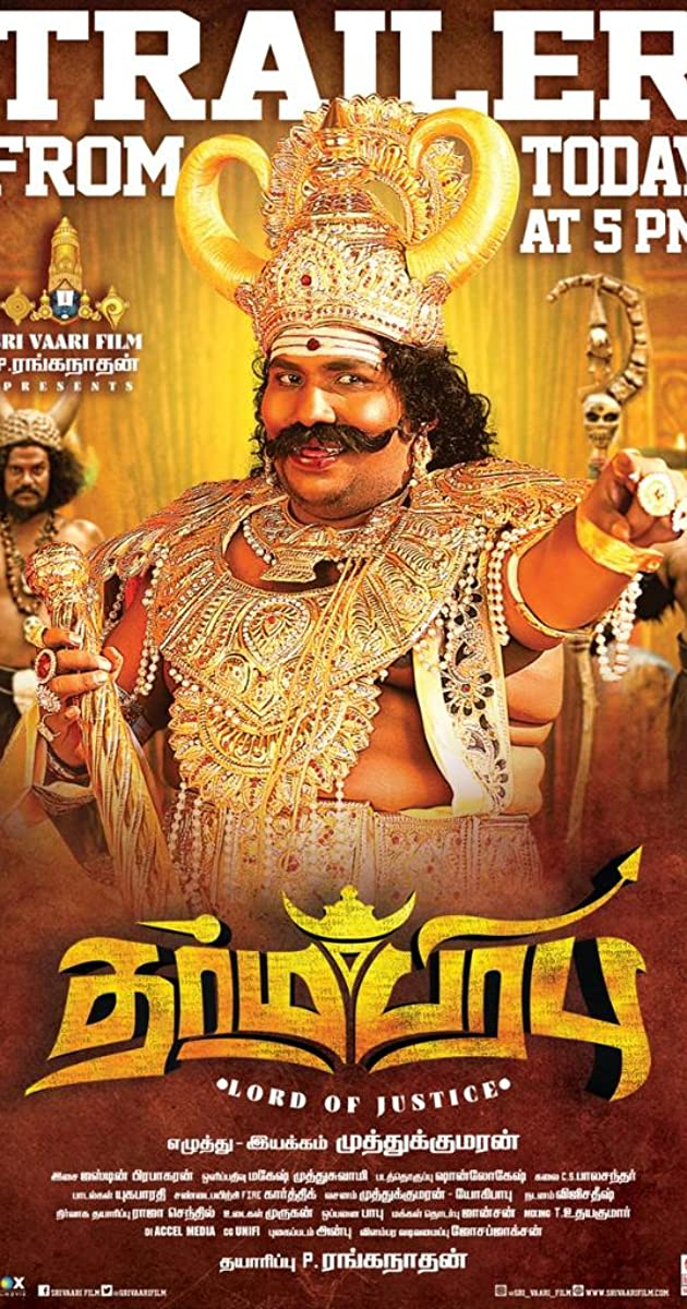 Dharmaprabhu yts torrent magnetic links