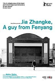 Jia Zhang-ke by Walter Salles (2014)