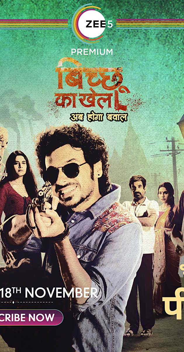Bicchoo Ka Khel 2020 S01 Hindi Complete 1.4GB Download