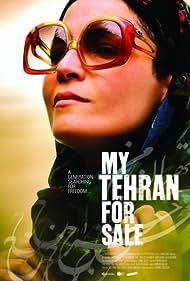 My Tehran for Sale (2009)