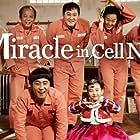 Ki-chun Kim, Park Won-Sang, Dal-su Oh, Jeong-tae Kim, Seung-ryong Ryu, Man-sik Jeong, and So Won Kal in 7-beon-bang-ui seon-mul (2013)