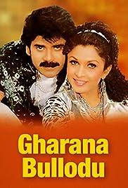 Gharana Bullodu Poster