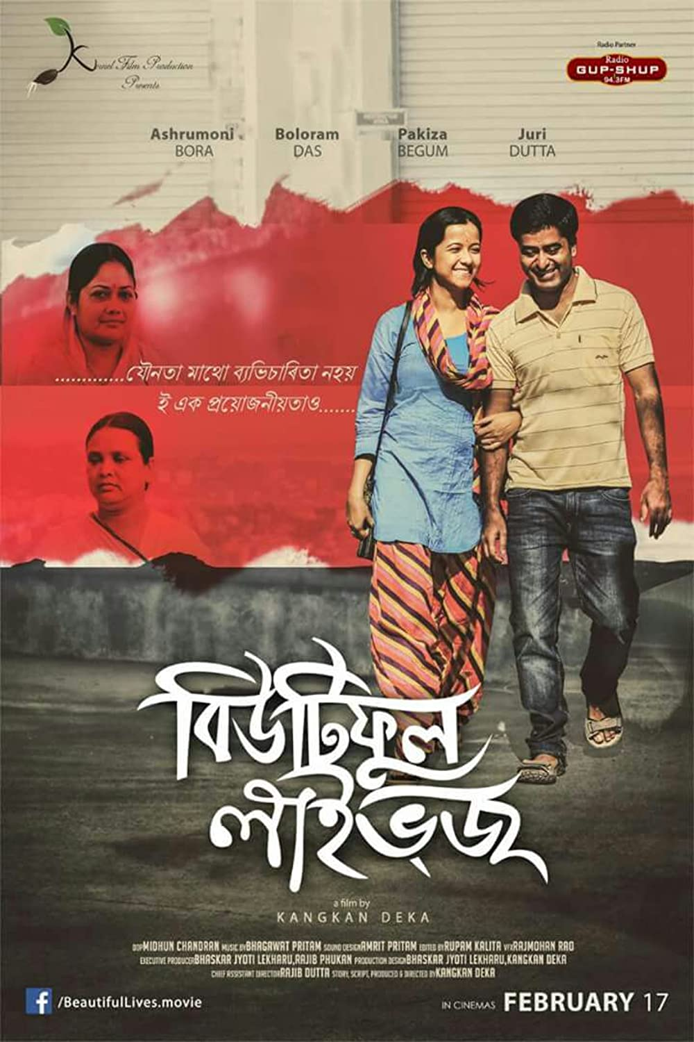 Beautiful Lives MLSBD.CO - MOVIE LINK STORE BD